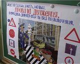 В Кирове стартовал конкурс Зеленый огонек