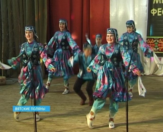 Фестиваль татарского творчества «Науруз Мубаракбад» в Вятских Полянах