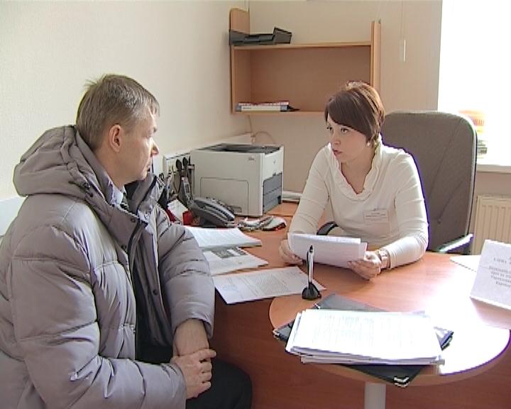Консультации в управлении Росреестра по Кировской области