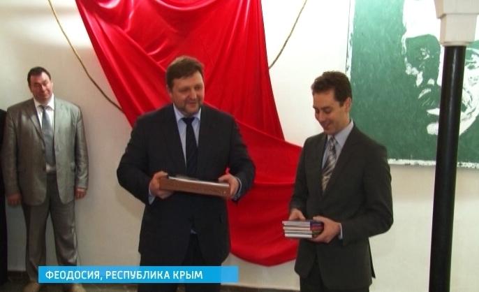 Что объединяет Крым и Вятку? Поездка в республику Крым  делегации, которую возглавил глава области Никита Белых