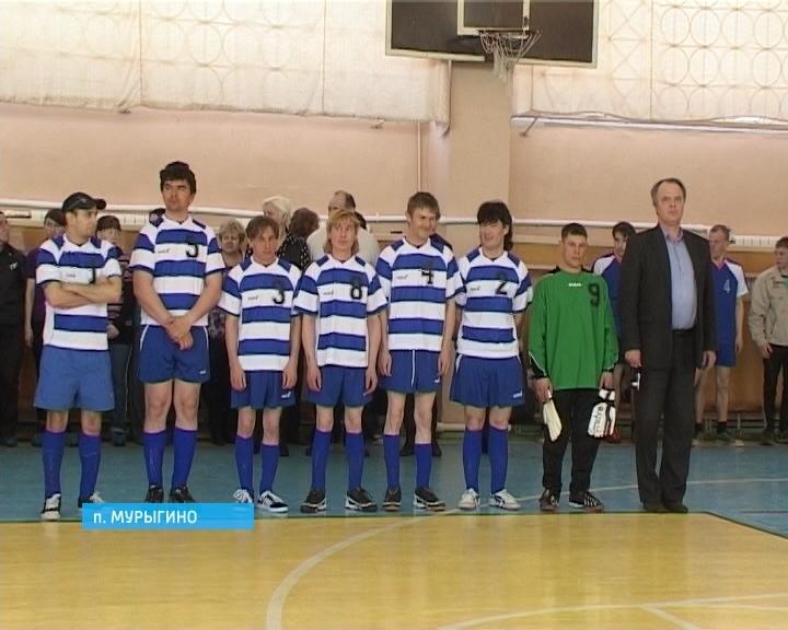В Мурыгино прошел областной турнир по мини-футболу для людей с ограниченными возможностями