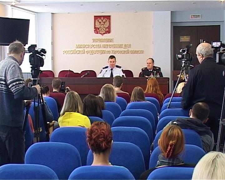 Глава кировского управления МВД Сергей Солодовников подвёл итоги первого квартала 2014 года