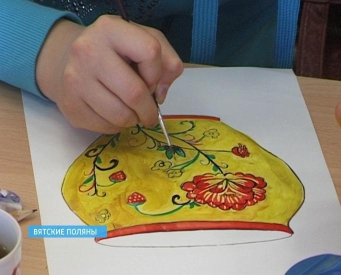 Межрегиональная Олимпиада по изобразительному искусству «Золотая хохлома» в Вятских Полянах