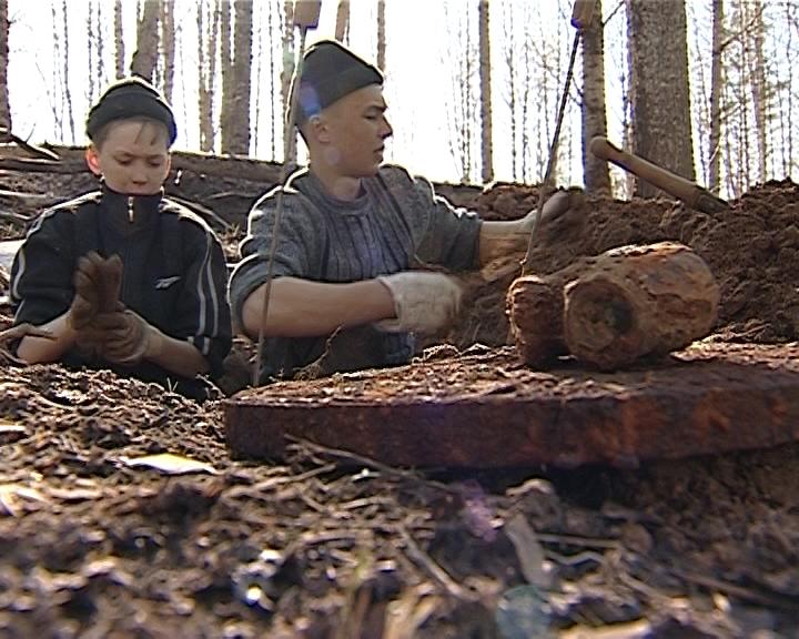 Открытие региональной «Вахты Памяти»