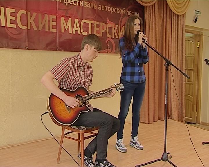Городской детско-юношеский фестиваль авторской песни