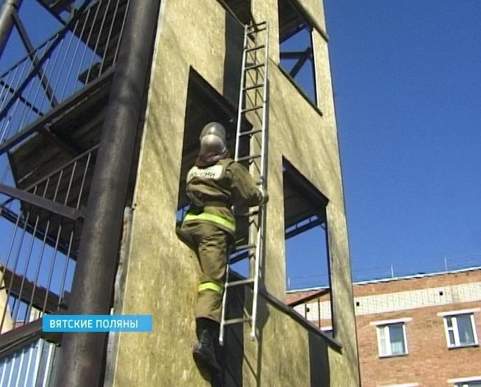 Подготовка вятскополянских пожарных к пожароопасному сезону