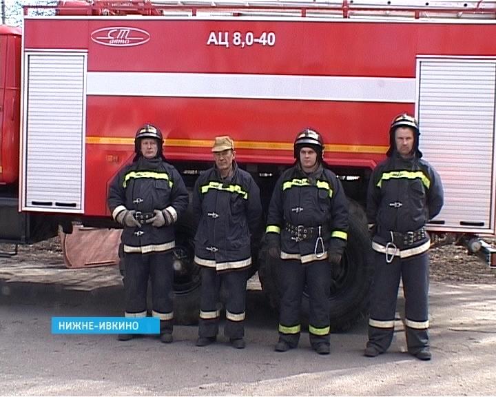 Новые пожарные машины в Нижне-Ивкино