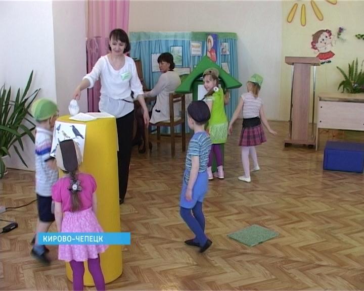 День открытых дверей в Центре реабилитации детей