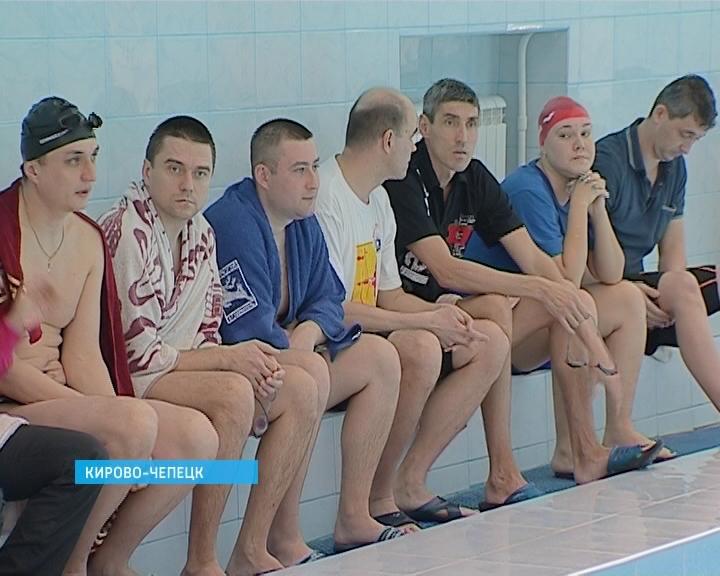 В Кирово-Чепецке в бассейне спорткомплекса