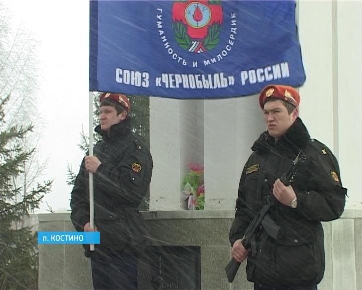 В поселке Костино прошел митинг, посвященный 28-летию со дня аварии на Чернобыльской АЭС
