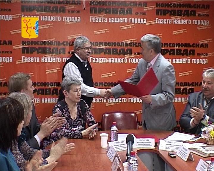 Презентация книги к 20-летию ОЗС