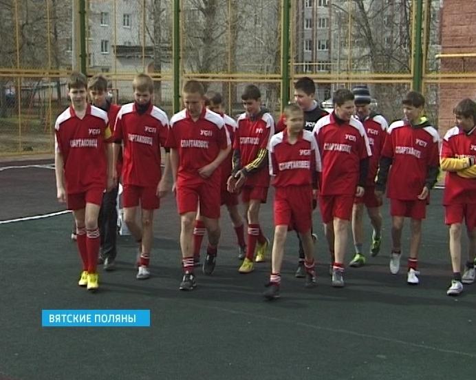 Турнир по мини-футболу в Вятских Полянах