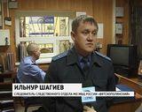 Хищение из цеха завода «Молот» 162 стволов от пистолета «ТТ»