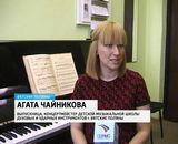 65-летний юбилей музыканта Владимира Трефилова