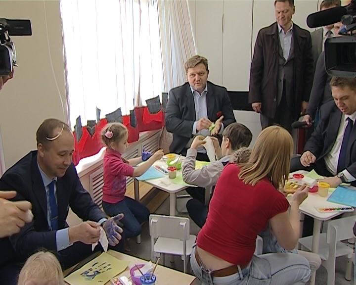 В Кирове открылся Центр поддержки семей с детьми с особенностями развития