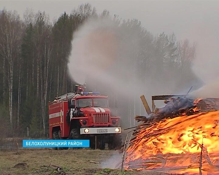 Учения по тушению лесных пожаров в Белохолуницком районе