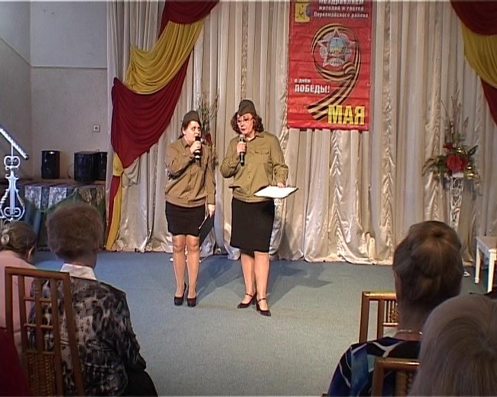 Музыкальная программа «Дорогами памяти» в Детской филармонии