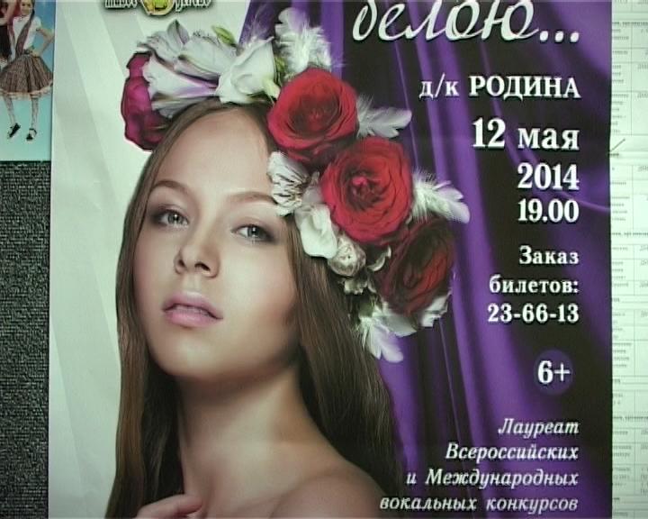 Выпускница Кировского областного колледжа музыкального искусства Евгения Жолобова готовится к своему первому сольному концерту