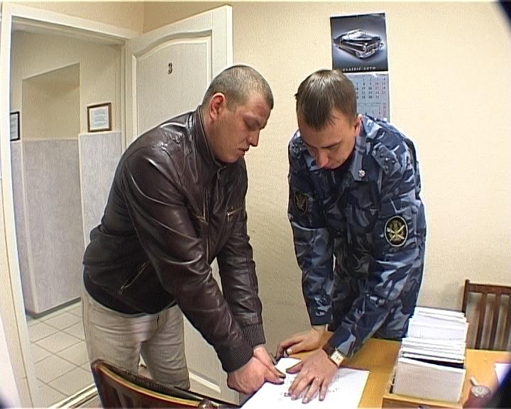 Уголовно-исполнительной инспекции ФСИН России 95 лет