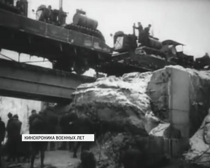 Кировские железнодорожники – труженики тыла