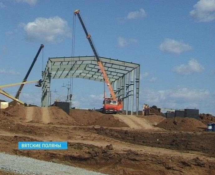 Совещание по срокам ввода в эксплуатацию первой очереди объектов промпарка в Вятских Полянах