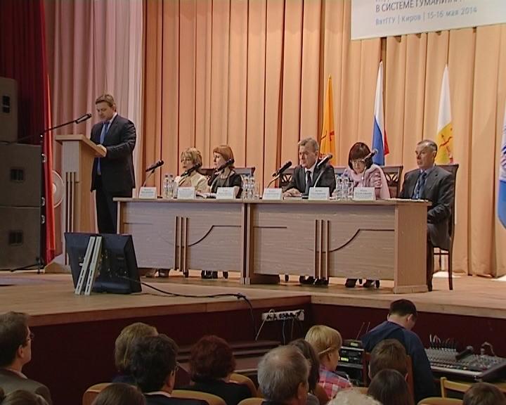 Никита Белых на Всероссийском научном конгрессе в ВятГГУ