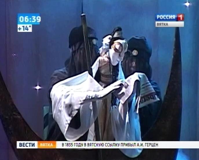 «Загадки Турандот» в Кировском театре кукол
