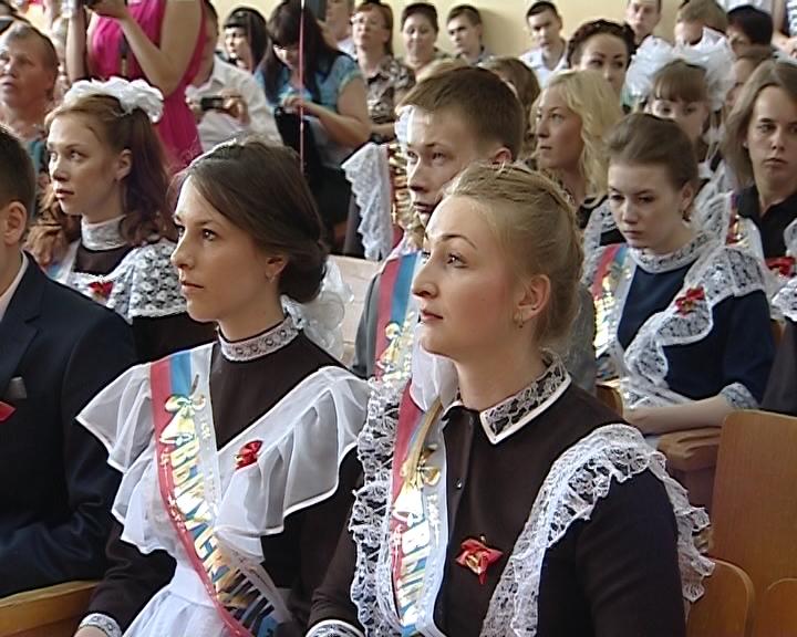 Последний звонок в школе № 9 Кирова