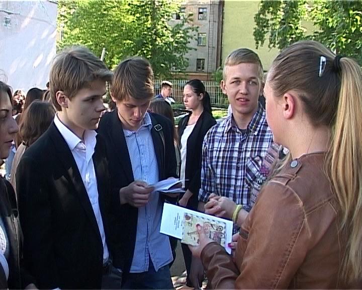 ЕГЭ по русскому языку