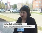 Новый социальный проект «Радость общения» в Вятских Полянах