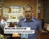 В Вятских Полянах полицейские закрыли игровой клуб