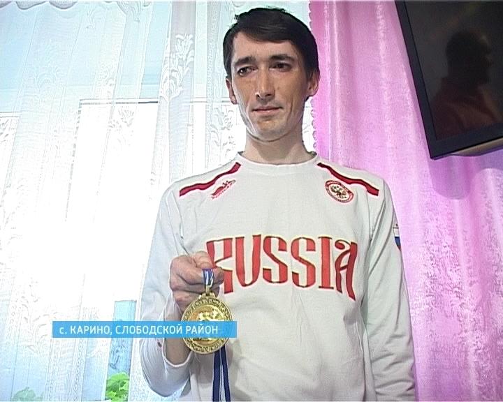 Победа Рустама Касимова на чемпионате мира по шахматам среди слабовидящих и слепых шахматистов