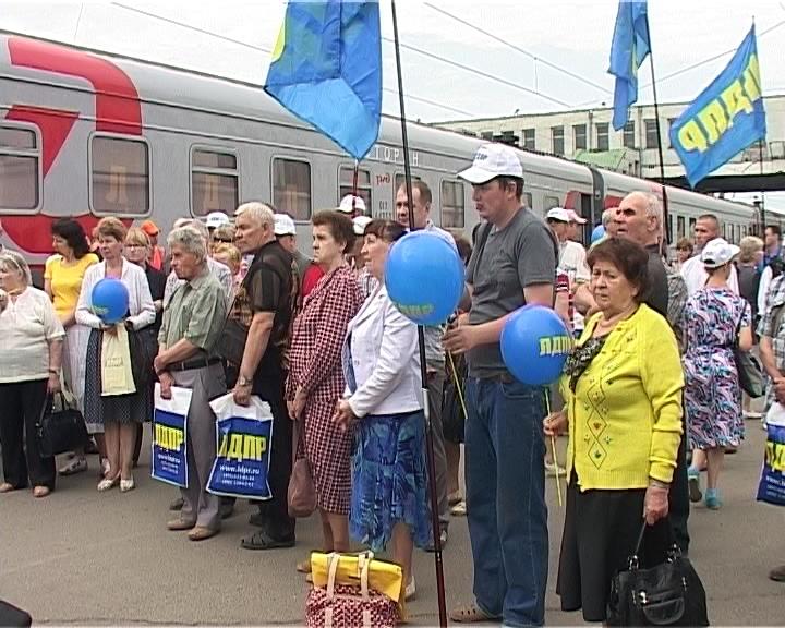Сегодня на кировский вокзал прибыл агитпоезд партии ЛДПР