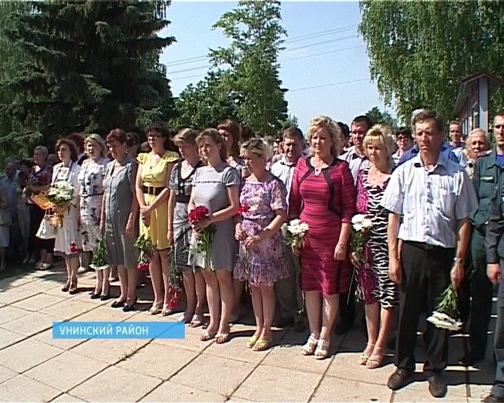 Мемориальная доска Петру Полянцеву