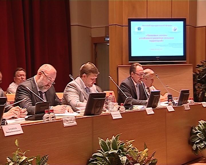 В Кирове прошел Вятский юридический форум  на тему развития сельских территорий