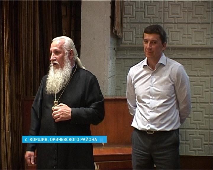 Депутатский тур Сергея Доронина