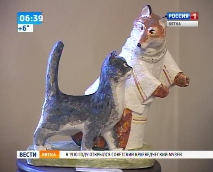 Выставка Зинаиды Бушковой «Мой сказочный мир» в Доме-музее Николая Хохрякова
