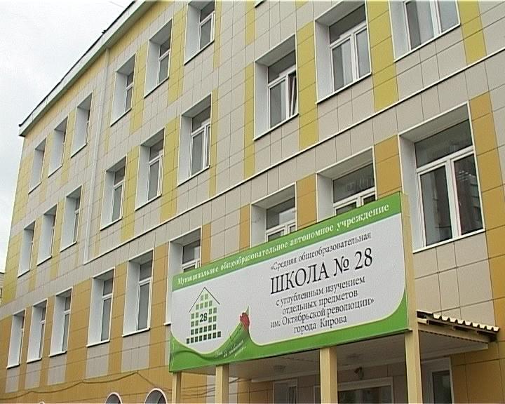 Открытие отреставрированного и модернизированного здания школы № 28