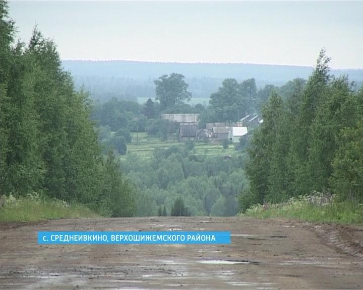 Россельхознадзор. Нарушения земельного законодательства в  Верхошижемском районе