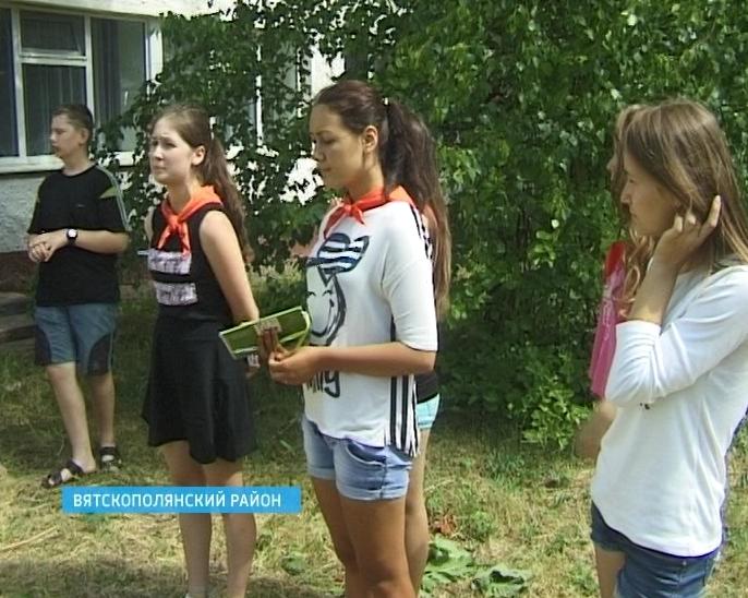 Школа волонтеров в Вятских Полянах
