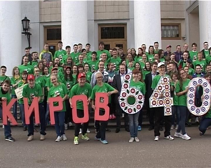 Отъезд делегации Кировской области на окружной молодежный форум «Иволга - 2014»