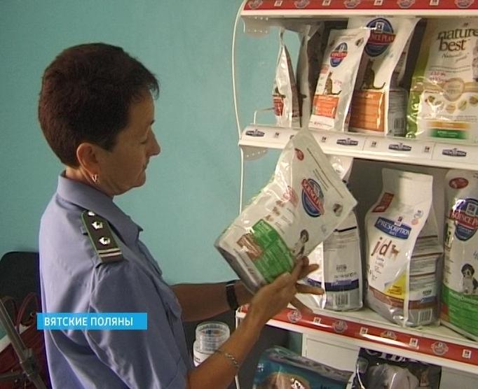Проверка ветеринарных аптек и лечебниц в Вятских Полянах