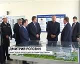 Новый ракетный завод будет запущен в Кирове в 2015 году