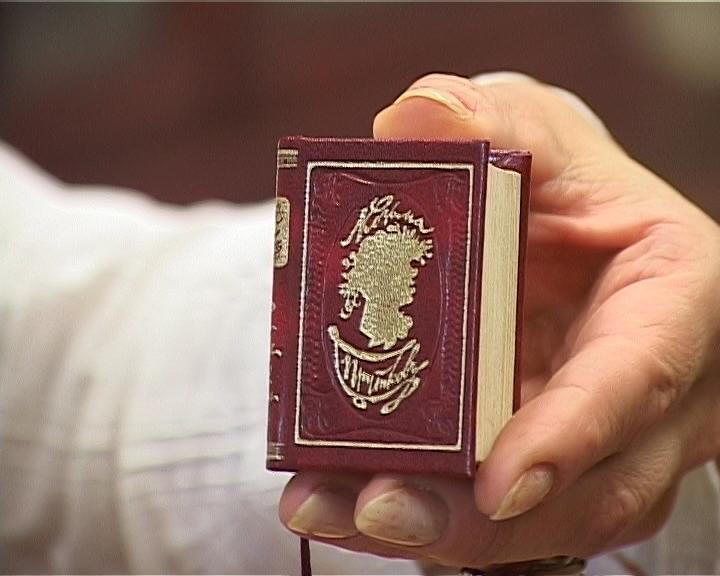 Выставка «Книга на ладони»