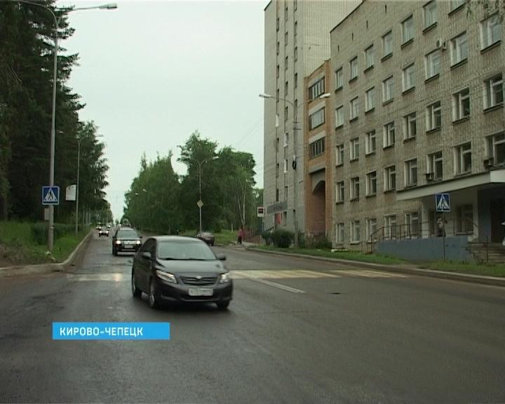 Народный светофор