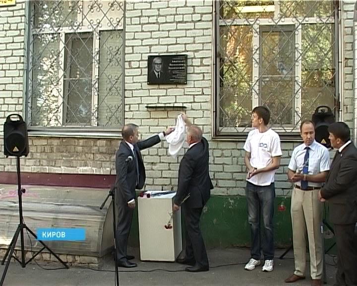 Мемориальная доска А. Эммаусскому
