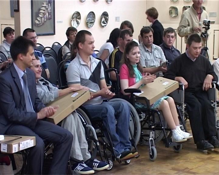 Ноутбуки и планшеты – молодым  инвалидам