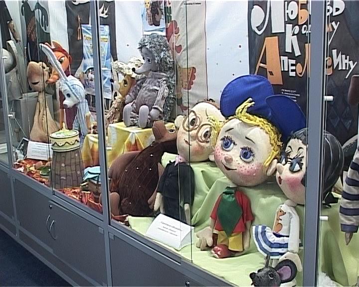 Театр кукол – закрытие сезона