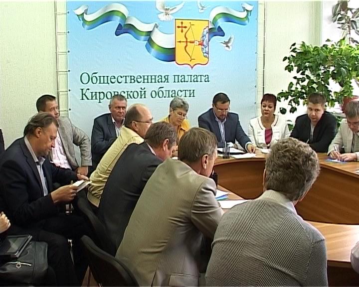 Общественная палата о долгах в ЖКХ