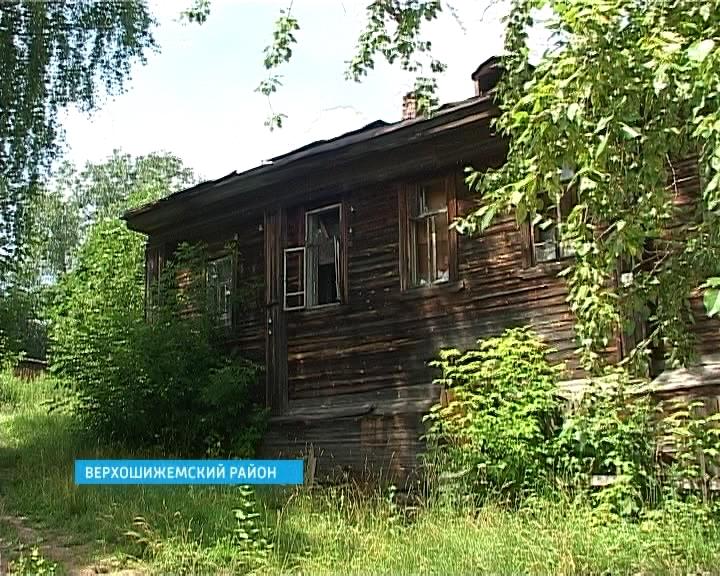 Опасный дом в поселке Верхошижемье